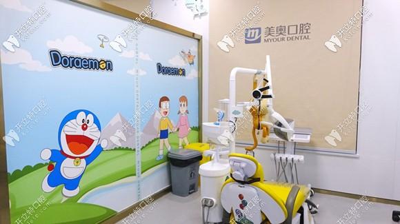 充满童趣的儿童诊室