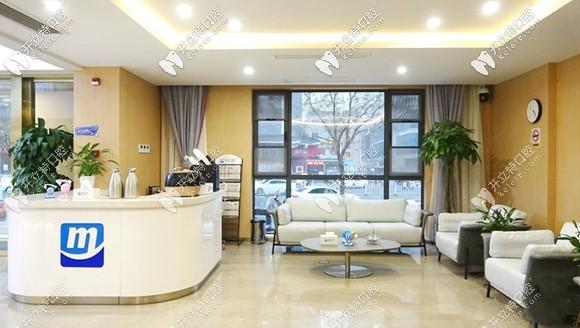 美奥口腔在徐州市多个商圈设立有免费咨询服务台