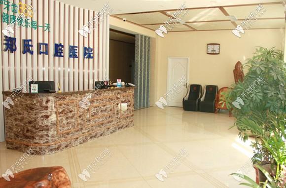 郑氏口腔是潍坊市的二级口腔专科医院