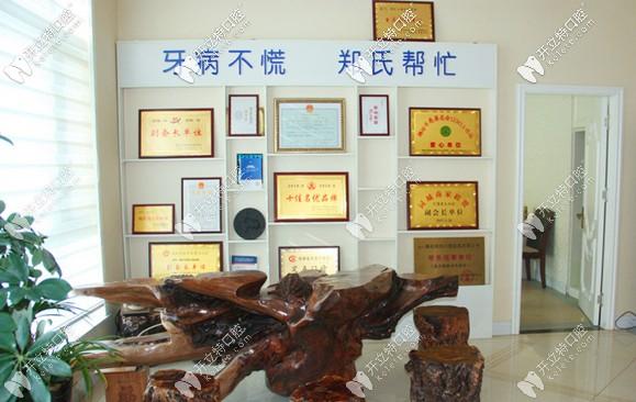 郑氏口腔是潍坊市医保定点医院