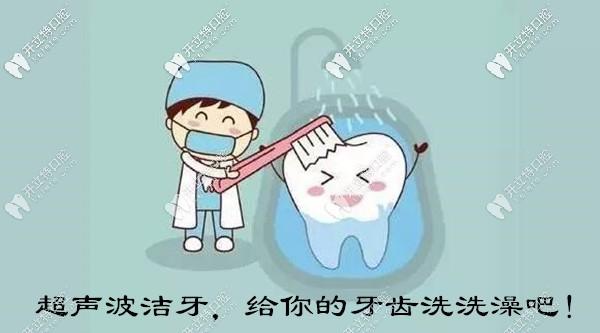 超声波洗牙只需39元!南昌口碑较好的口腔医院狂撒福利啦!