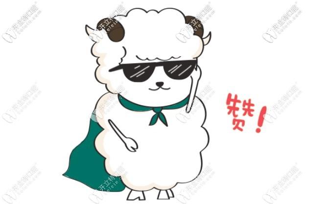 上海美奥口腔优惠活动