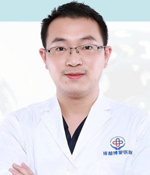 成都博爱医院口腔科李辑