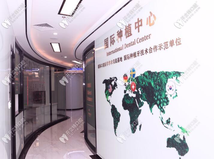 深圳贝齿美口腔数字化种植中心