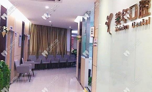 深圳牙管家口腔门诊部成立于2017年