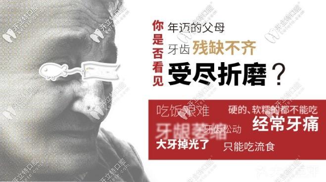 甭管做国产还是进口种植牙,5.1来郑州金水区牙科门诊种1送1