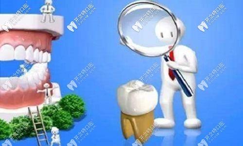 种植牙检查套餐免费享