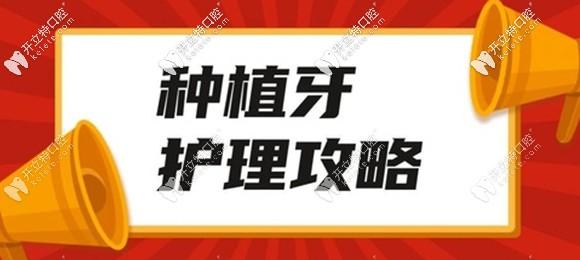 上海静安区种植牙哪里做的好呢