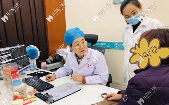 听说武大口腔医生王凤仙做全口活动义齿还不错,可即戴即用.