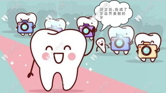 听说在深圳龙岗区的牙科诊所中,他家做自锁托槽矫正是强项