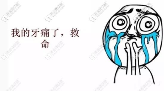 好消息!上海私立牙科医院开启夜诊模式,晚上牙疼的你有救啦