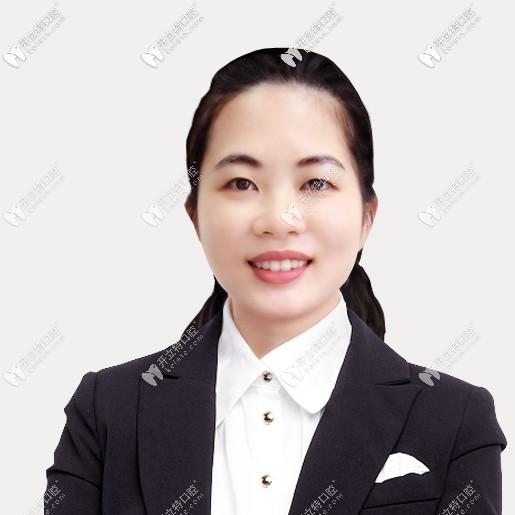 海口微笑口腔医院陈梅讯