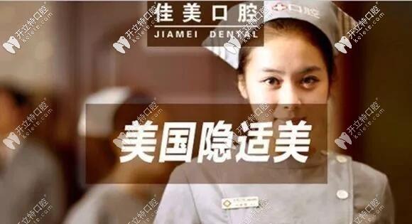 在北京戴隐适美牙套找私立口腔病例多的王振华医生就对喽