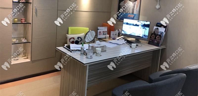 深圳刚翰门诊的面诊室