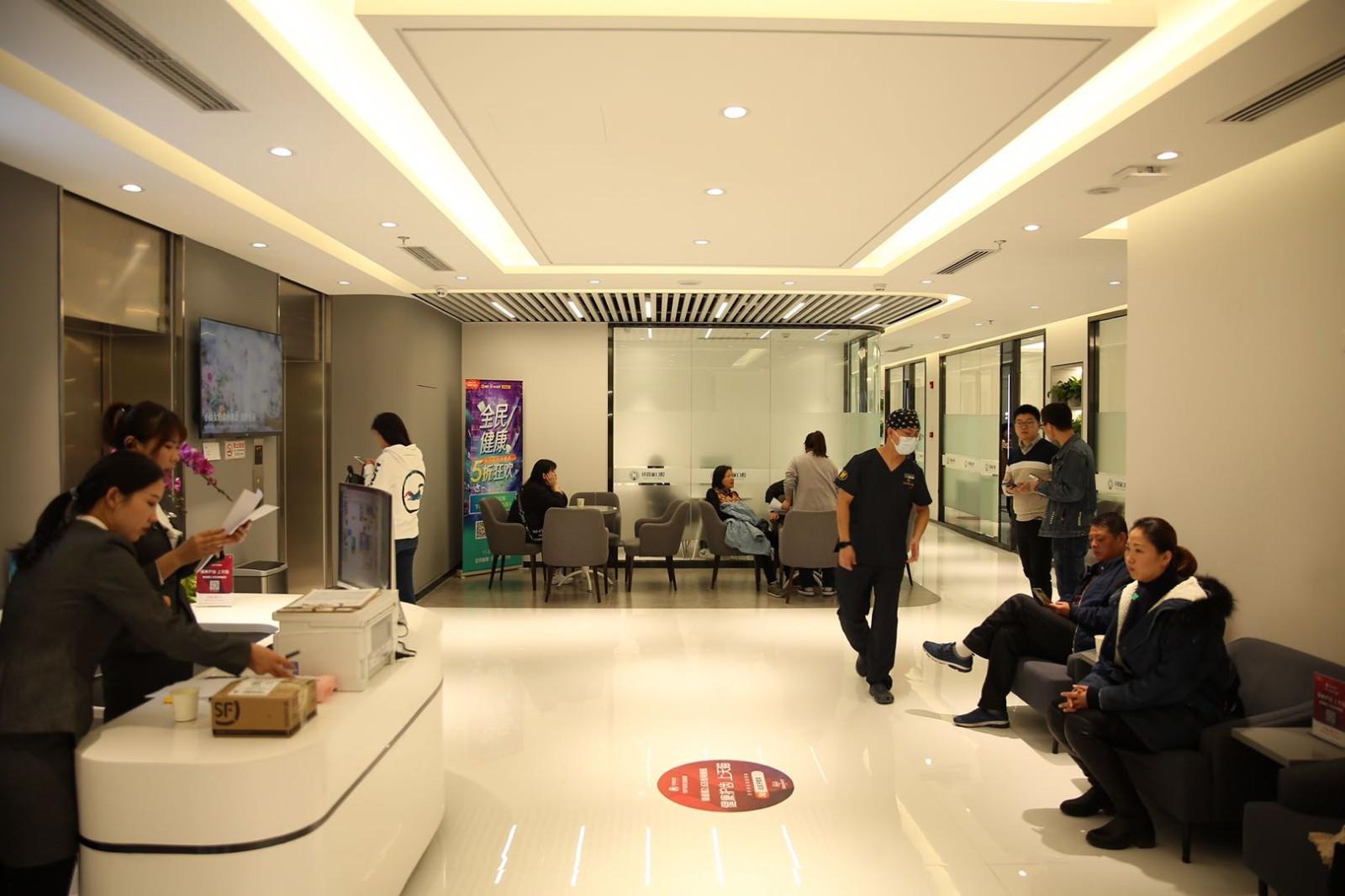 北京美年口腔大厅一角环境