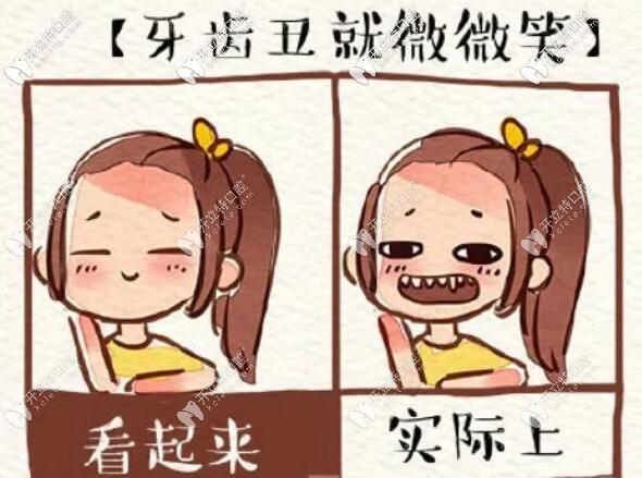 深圳铭德口腔隐形牙齿矫正价格超低