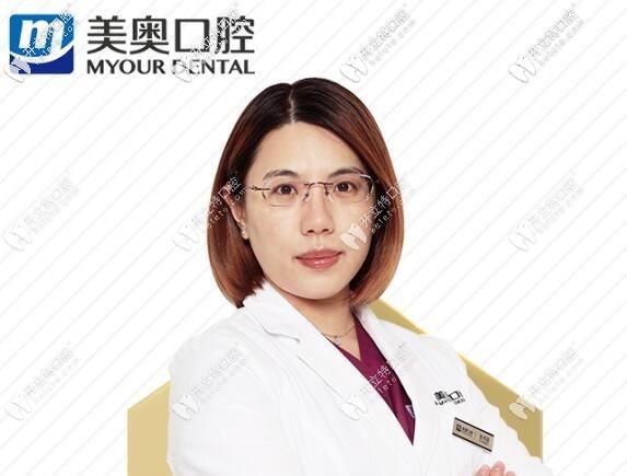 重庆美奥口腔张书垣医生