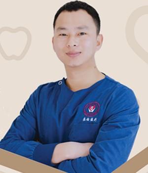上海苏齿口腔门诊部 汤飞宇