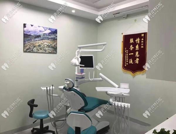 石家庄牙管家口腔独立治疗室环境
