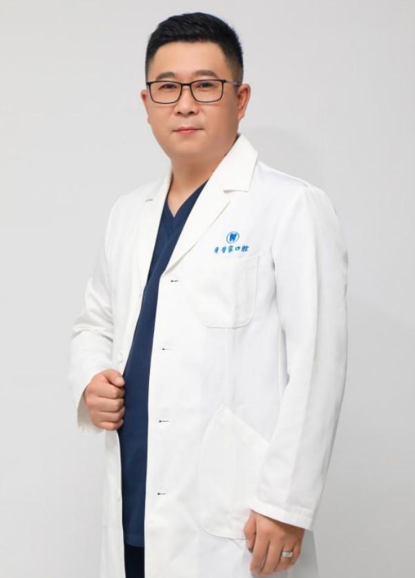 北京美年(牙管家)口腔诊所刘海涛