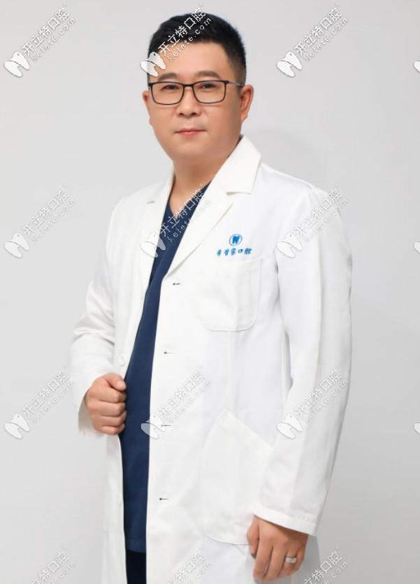 北京牙管家口腔种植主任刘海涛