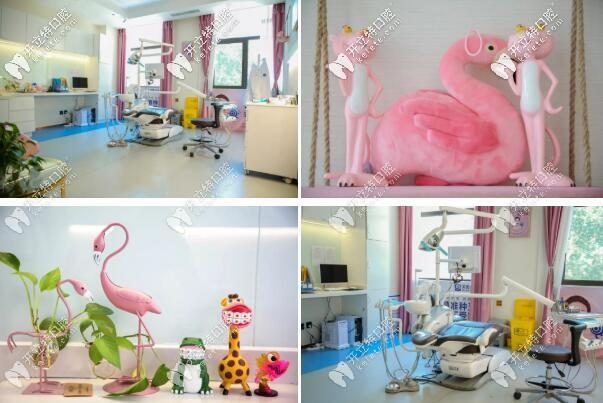 西安美奥口腔粉色诊室
