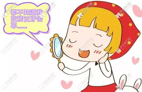 在广州做舌侧隐形矫正的费用远高于唇侧矫正,但却更受青睐