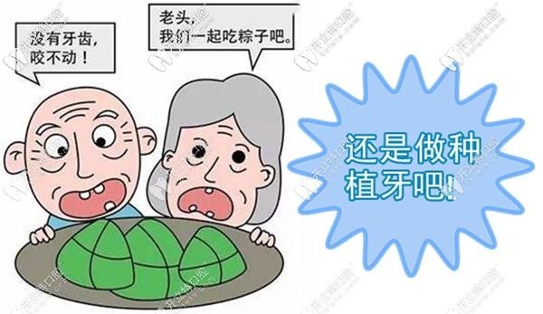 深圳做半口种植牙价格是多少钱?allon4即刻种植牙需要10万吗