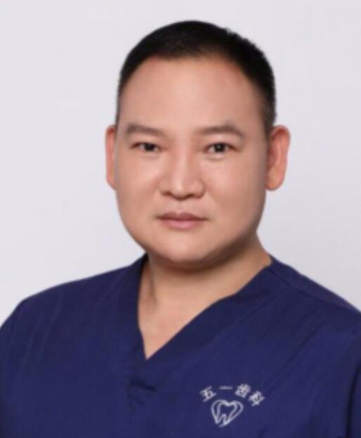 深圳五一齿科诊所黄金生