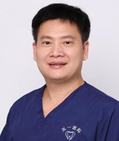 深圳五一齿科诊所黄海