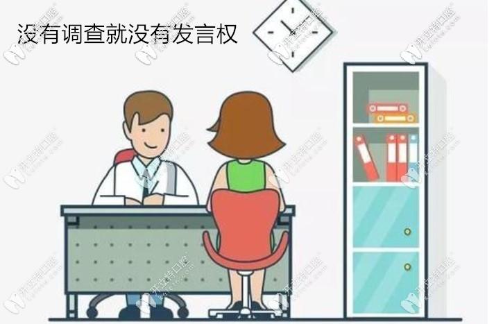 亲测证实北京牙管家口腔价格亲民,再点评下刘海波种牙怎样