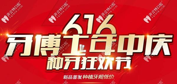 重庆观音桥附近口腔医院的时代天使和隐适美价格差不到1w哦