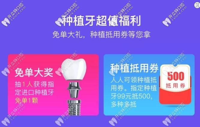 @上海人,此文有韩国和瑞士种植体价格表,附两个品牌的区别