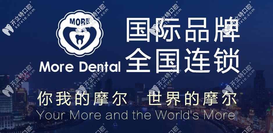 撸到上海正规医院韩国全口种植牙价格表,缺牙者机不可失哦