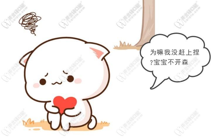 种牙1年后在北京朝阳区口腔医院复查看到活动价目表,我想哭