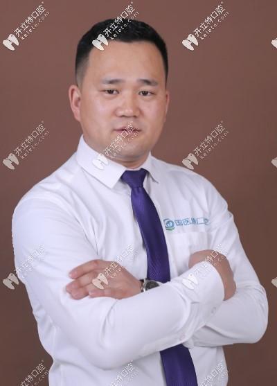 北京国医康口腔门诊部张铁军