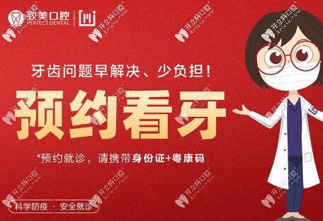 全口假牙以旧换新(bps吸附性义齿)无门槛补贴达10000元@惠州人