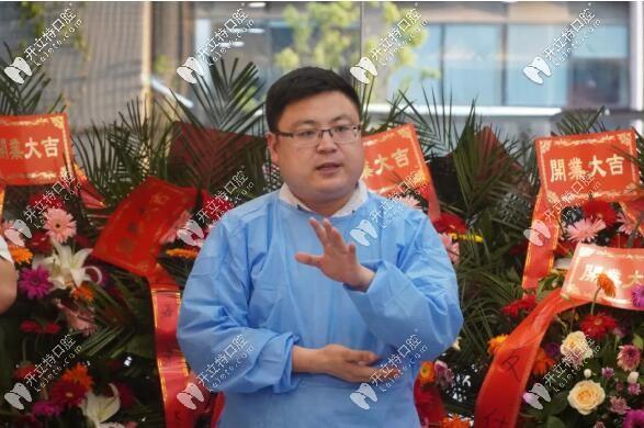 武汉优益佳口腔创始人杨丕波