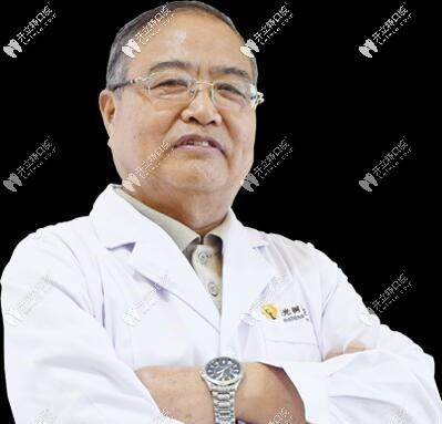 广州阳光树口腔刘士有医生
