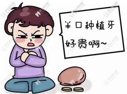 罕见:在上海做allon4半口种植5万足够,用的是韩国登腾植体哦