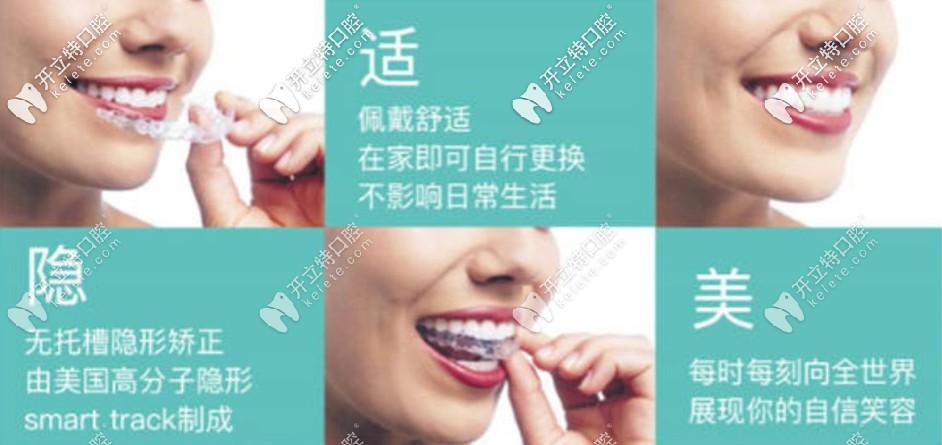 上海摩尔口腔隐适美隐形矫正优势
