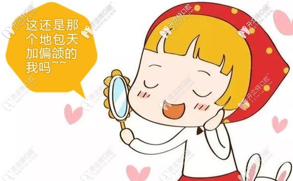 广州广大口腔正颌手术案例分享-地包天加偏颌术后竟这般美!