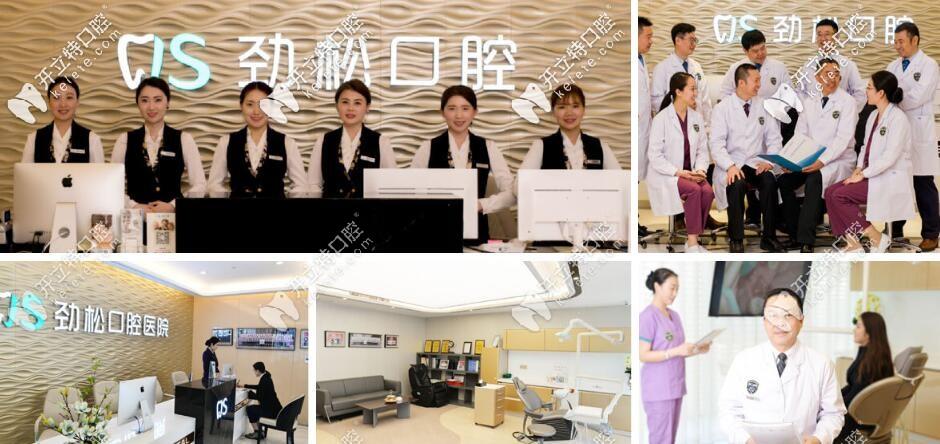 传统牙套和自锁牙套_北京劲松口腔医院价目表更新啦,正规的私立牙科也不算贵嘛 ...