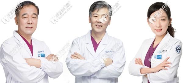 南京美奥口腔的部分医疗成员