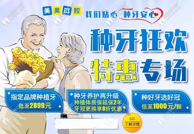 更新重庆市私立口腔医院种植牙价格表,6000与8000种植牙都有