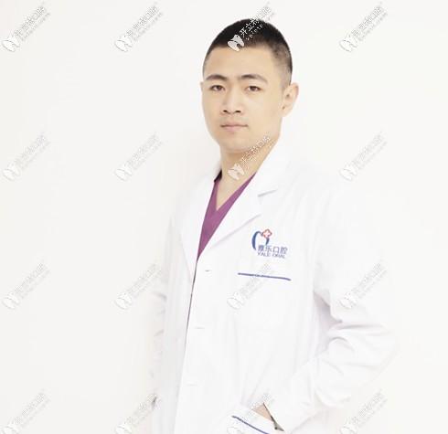 杭州雅乐口腔门诊部郑欣成