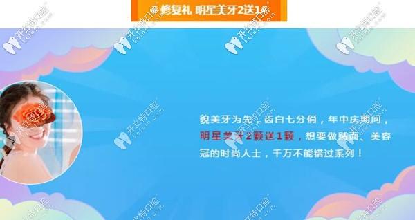 QQ截图20200629154934_副本.jpg