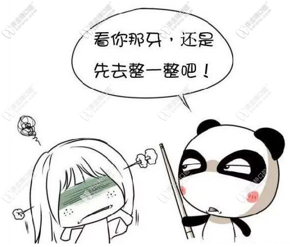 上海矫正牙齿价格重磅来袭,前10名分享矫牙日记享0元正畸