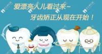 苏州牙博士口腔正畸费用明细流出,牙齿矫正价目表被公开啦