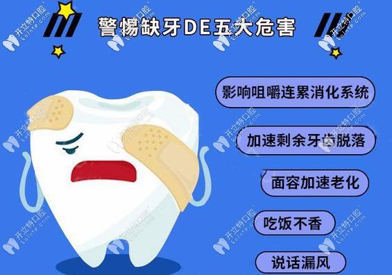 给力!暑期在深圳南山区正规牙科做韩国DIO种植牙第2颗半价